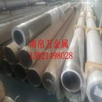 7075铝板 7075合金铝棒7075铝管