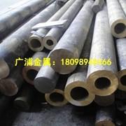 锡青铜棒Qsn6.5-0.4 铸造锡青铜 锡青铜板 锡青铜管 可零切 加工