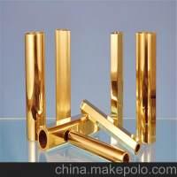 銅合金猛黃銅HMn62-3-3-7/銅板/銅帶/銅棒
