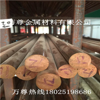 日本进口紫铜棒 C1100高精紫铜棒 Φ5.0 Φ6.0mm 无氧紫铜棒