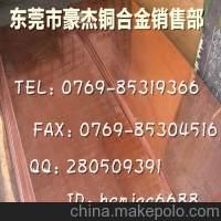 现货直销进口C36500铅黄铜板 销售C36500铅黄铜棒