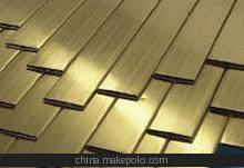 全国热销H62黄铜 可代收货款,对公转账 进口C2800黄铜板