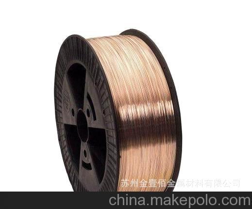 現貨供應 c5440磷銅線