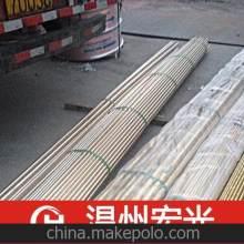 高耐磨 QSn4-0.3 QSn6.5-0.1 7-0.2锡青铜(铜棒 铜线)