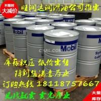 进口美孚SHC Cibus460食品级润滑油
