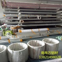 6061铝套 锻造铝套 6061铝锻件