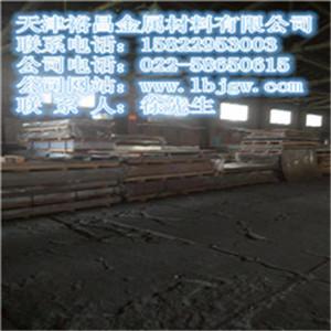 3003铝排厂家直销价格