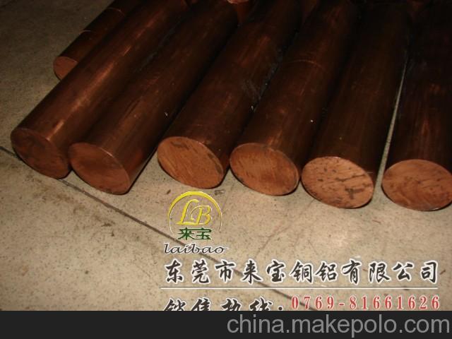 供應進口耐蝕C185鉻鋯銅線