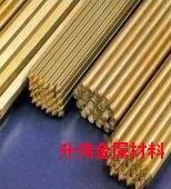 高纯度H90黄铜棒、进口H96全软铜棒