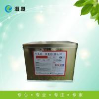 TAC RED-BLH日本原装进口染料