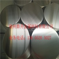 8011铝圆片,可加工热轧、铸扎