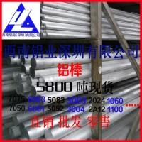 3004四方铝棒3003H14铝合金铝棒