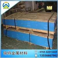 广东现货5754-O态拉伸用铝薄板
