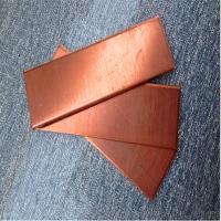 国标电解铜板紫铜 加工性能强紫铜板c1100 分条切割可定制