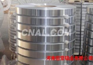 变压器铝带箔材