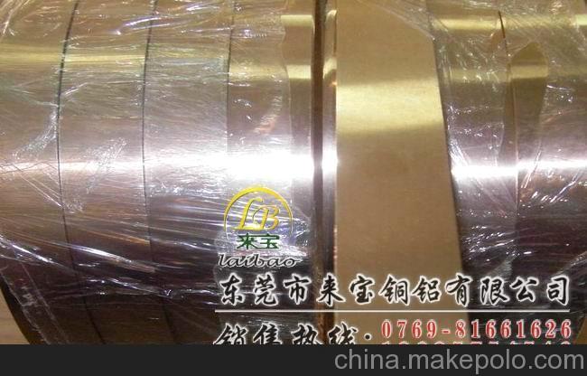 CuNi2Be耐寒铍钴铜 C1700高硬度铍铜带 耐寒铍铜棒