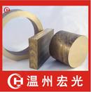 QAl11-6-6 QAl10-3-1.5 铝青铜线高强度高耐磨(模锻,圆棒)