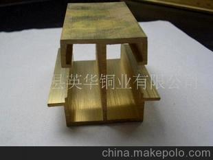 铜材/异型铜材/铜制品