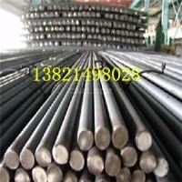 折弯铝棒 6063合金铝棒 软态铝棒
