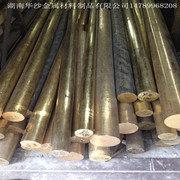 供应锡青铜棒锡青铜管