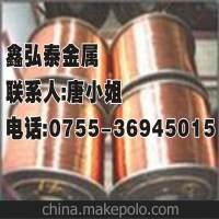 库存现货供应磷铜线 C5191磷青铜线Qsn6.5-0.1磷青铜线磷铜线