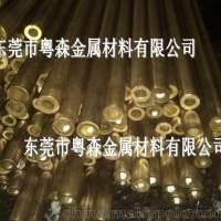 浙江廠家H63薄壁黃銅管 H59雕刻黃銅板 HPb59-1銅帶