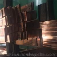 导电导热T2紫铜型材-湖北镀锡紫铜排厂家-河北异形紫铜排开模