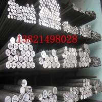 9mm小直径铝棒 6063铝棒厂家