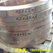高精磷銅帶 C5210磷銅箔 QSn7-0.2磷青銅片衝壓磷銅帶