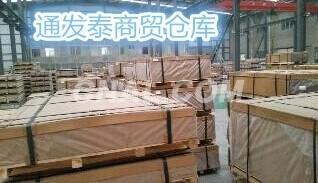 空调箔 电缆箔 铝箔 电解电容器箔