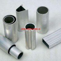铝管厂家 可开模生产非标异型铝管