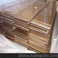 C27400黃銅棒 六角銅棒 銅方棒 批發價格