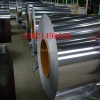 1060铝箔 8011铝箔 0.08mm铝箔