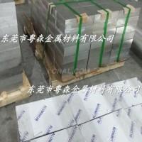 2A12拉丝超平铝板