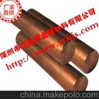 -铍铜棒 --C19200高韧性铍青铜棒-- C17500铍铜棒 --