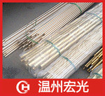 QSN6.5-0.1锡青铜管