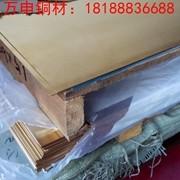 供应雕刻黄铜板 高强度h62黄铜板 加厚黄铜板 无氧铜板 C2680黄铜板 铜带 铜排