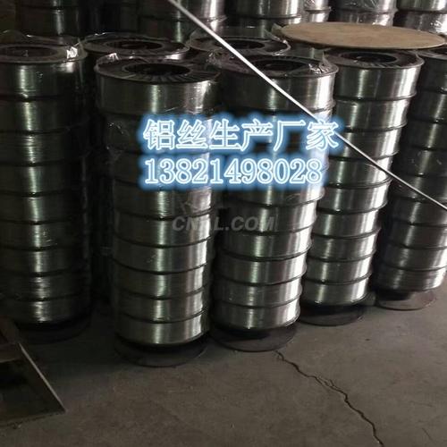 鋁焊絲_5356鋁焊絲1060鋁絲