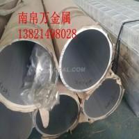椭圆铝管 异型铝管 六角铝管