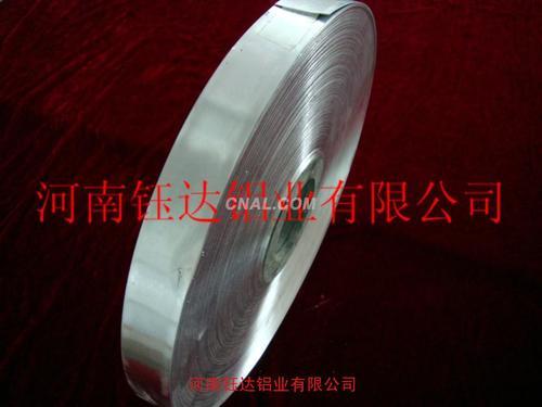 长期低价供应电缆专用铝带