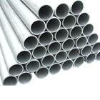 现货直销1060纯铝管、2A12厚壁铝管