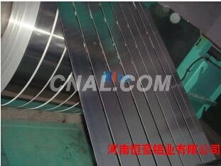 供应干式变压器专用铝带箔材