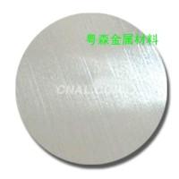 0.3mm大直径拉丝铝圆片
