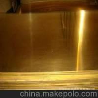 異型材料 黃銅h59 卷片四方