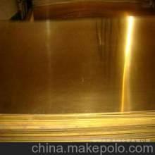 异型材料 黄铜h59 卷片四方