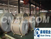 专业保温铝带电缆带铝塑管料瓶盖料药用铝带·