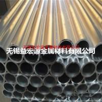 铝管6063t5 厚壁铝管现货