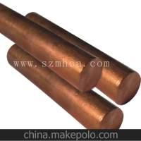 铜材厂家 直供质优价廉C5212磷青铜管 铜棒