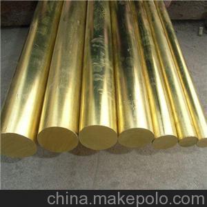 進口c2680無鉛黃銅棒 環保黃銅方棒 65六角銅棒