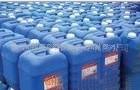 优质铁系磷化剂